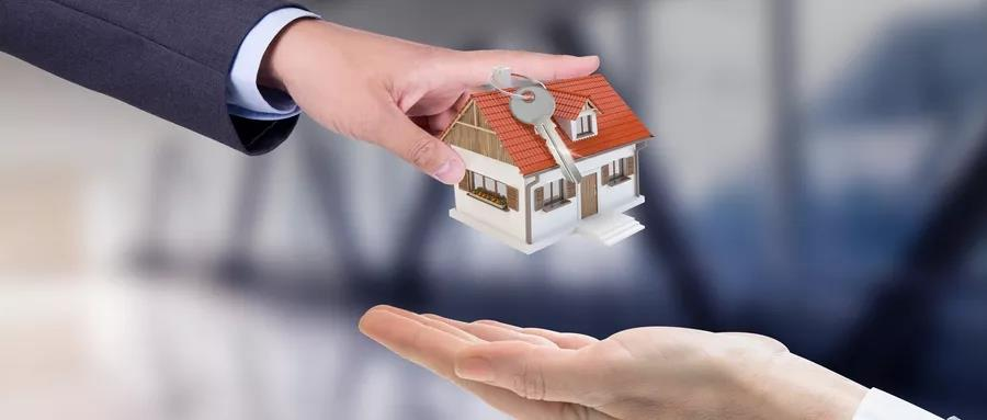 """民间借贷需谨慎!""""以房抵债""""的五个风险点要注意"""
